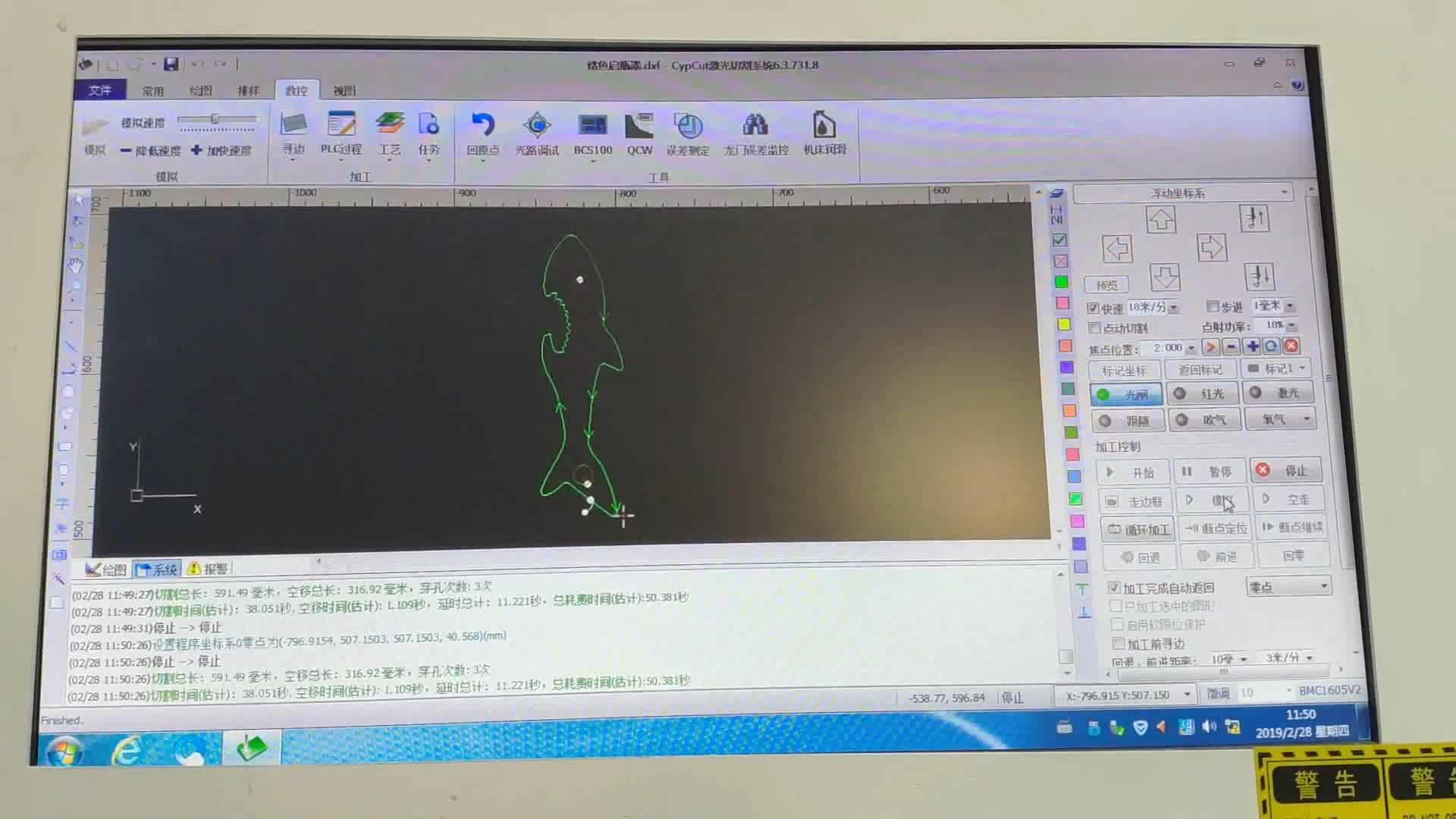 Fiber plaatwerk fiber laser snijmachine prijs voor metalen plaat
