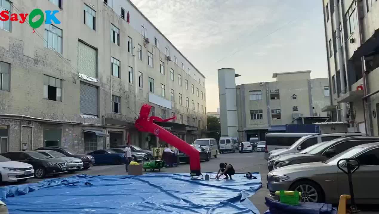 โฆษณา MINI Sky Dancer Inflatable เต้นรำ Man