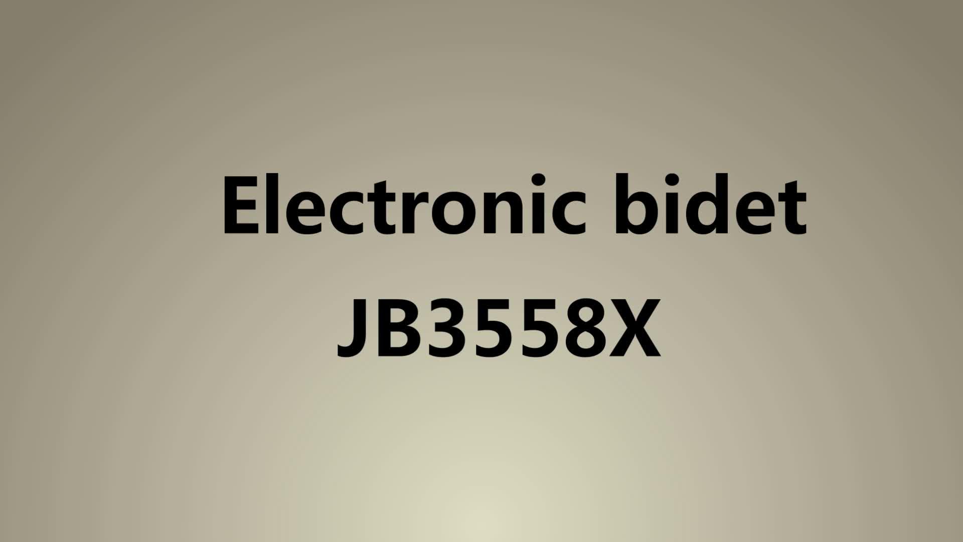 स्मार्ट शौचालय कवर JB3558X