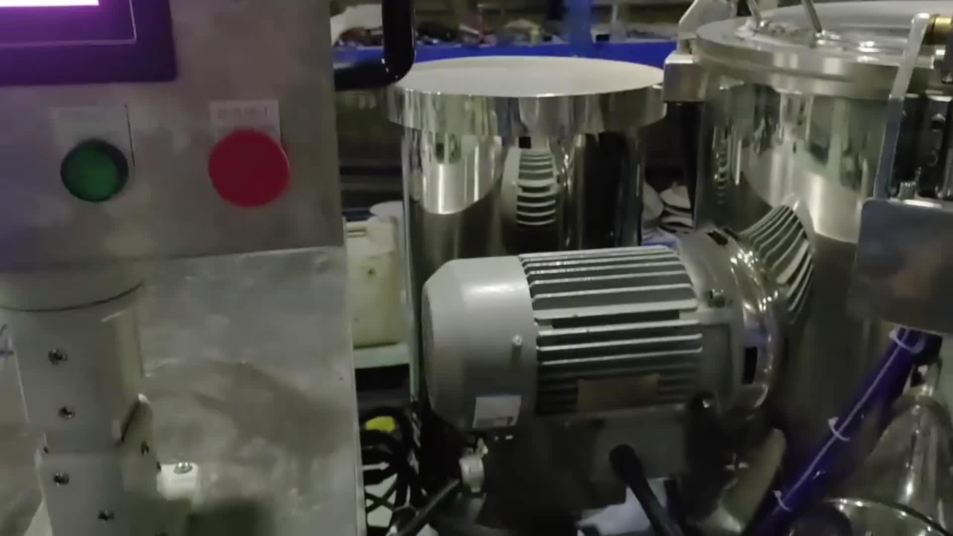जम्मू/-CR50 spurt तेल पाउडर मिक्सर जम्मू/-CR50 पाउडर केक और आँख छाया मिश्रण मशीन