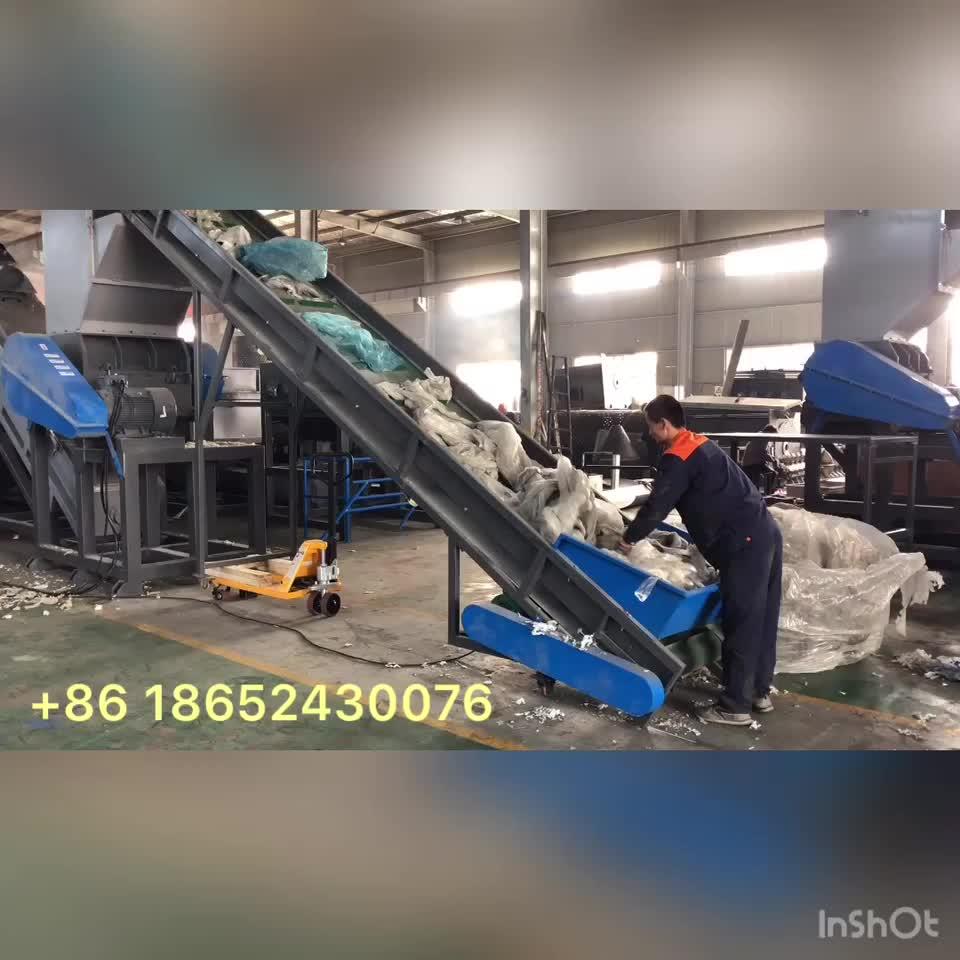 شريط ستريتش البلاستيك بولي ايثيلين PP HDPE LDPE ماكينة إعادة التدوير
