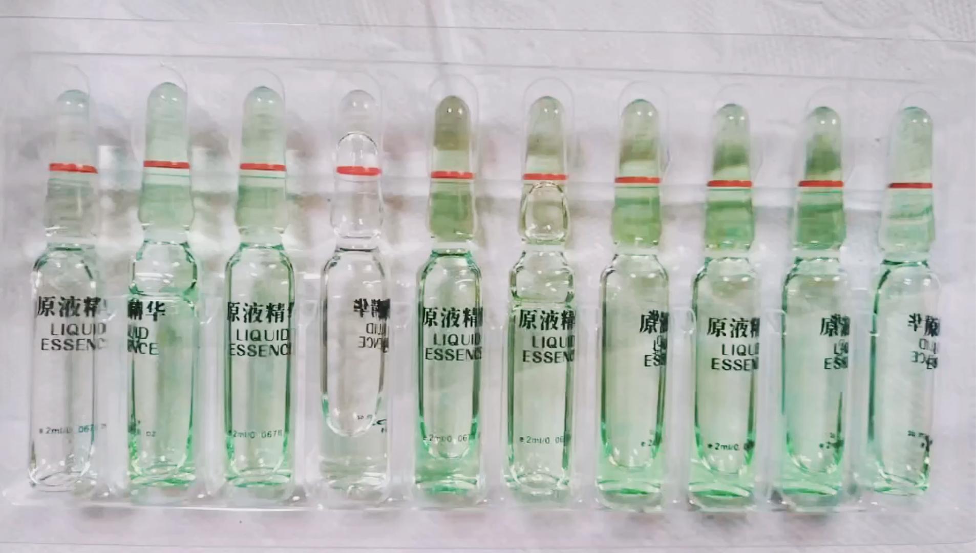 7 teile/schachtel Ampulle serum für hautpflege Gesicht Straffende Essenz Feuchtigkeitsspendende Anti-Aging Lifting Anti-Falten