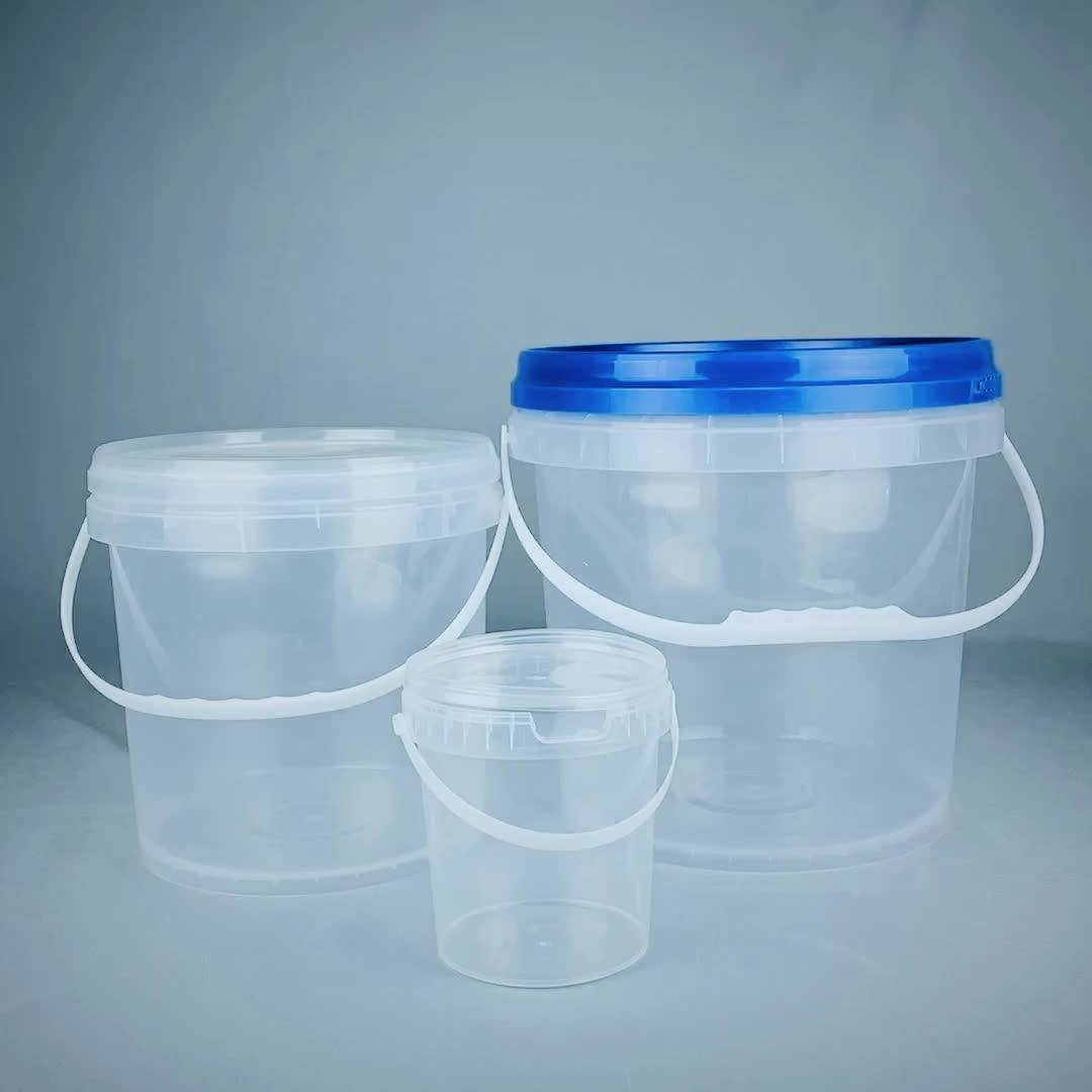 1kg 플라스틱 양동이 1L 작은 bucket 꿀