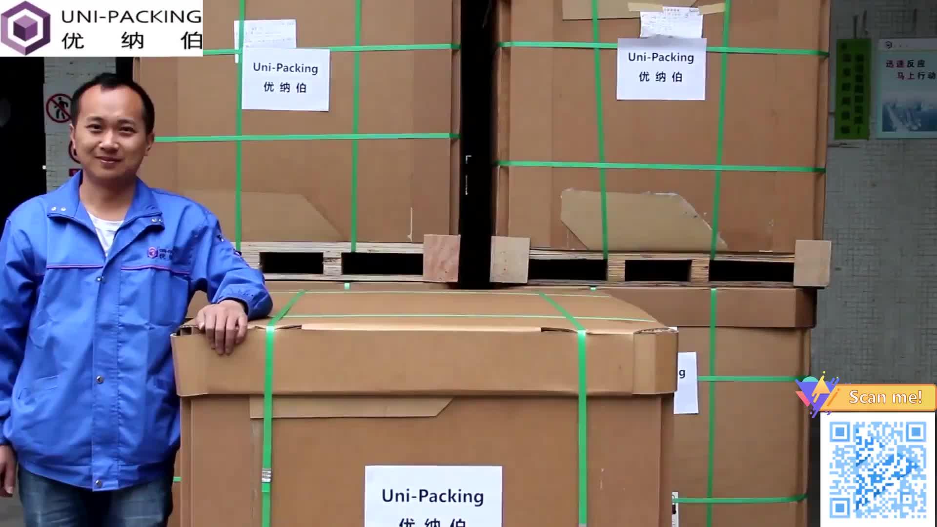 1 टन कंटेनर तह वर्ग तरल गत्ता कागज IBC कंटेनर के लिए चीनी सिरप