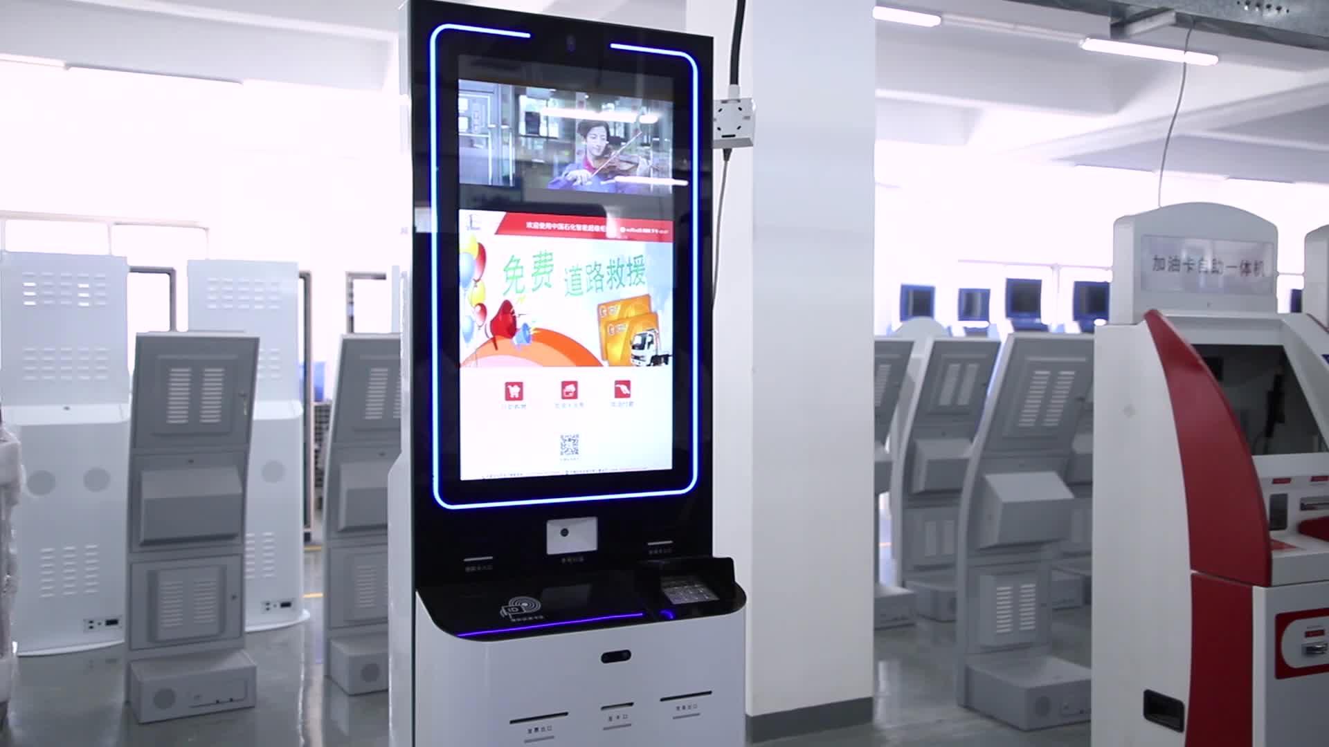 मिनी घटनाओं स्वत कतार प्रणाली सॉफ्टवेयर टिकट वेंडिंग मशीन मुद्रण मशीन ट्रेन नकद डिजिटल