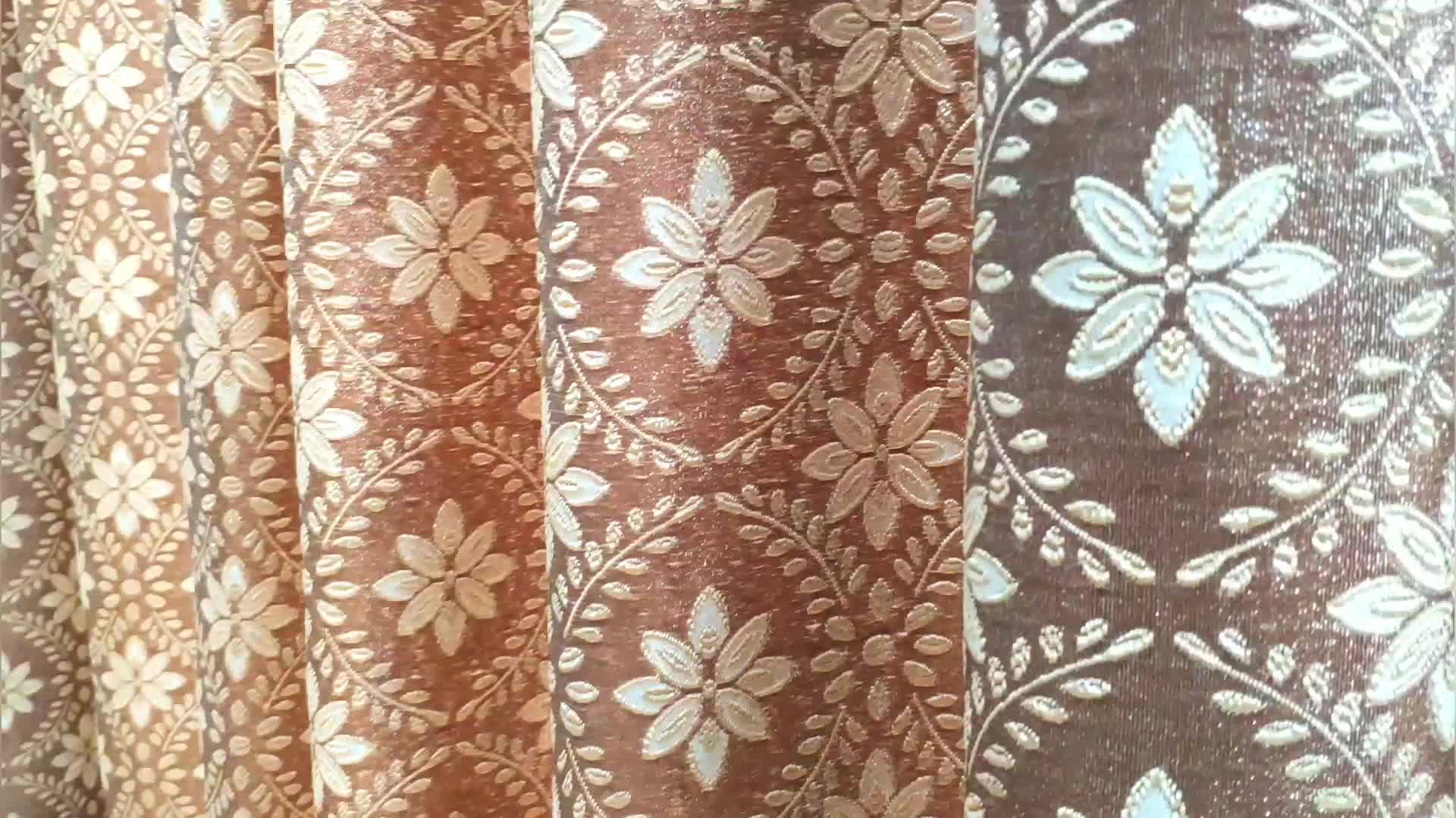 China factory price 280cm width polyester quatrefolile design jacquard fabric for home use