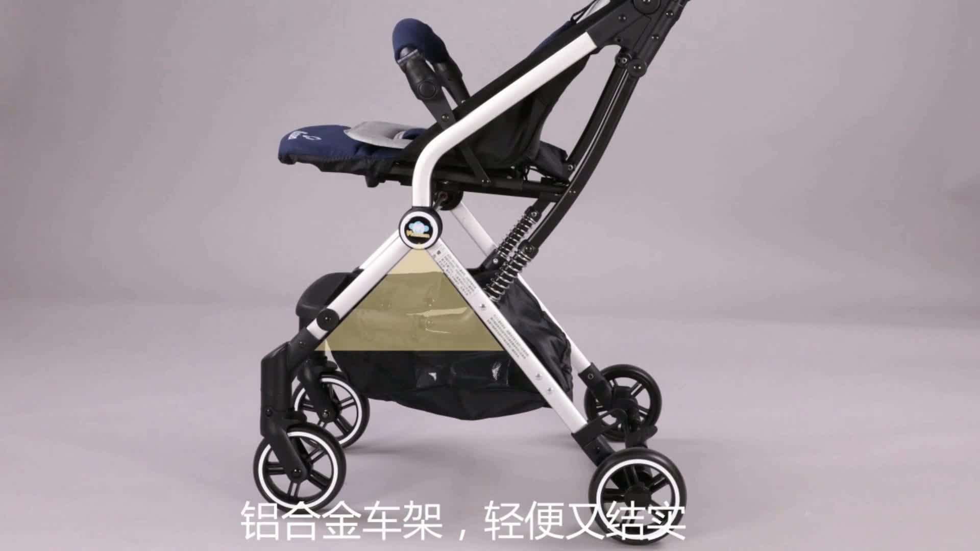 Montasen תינוק עגלת מתקפל קל משקל באגי Sktlight גבוהה נוף אלומיניום סגסוגת יושב ושוכב נסיעות עגלת