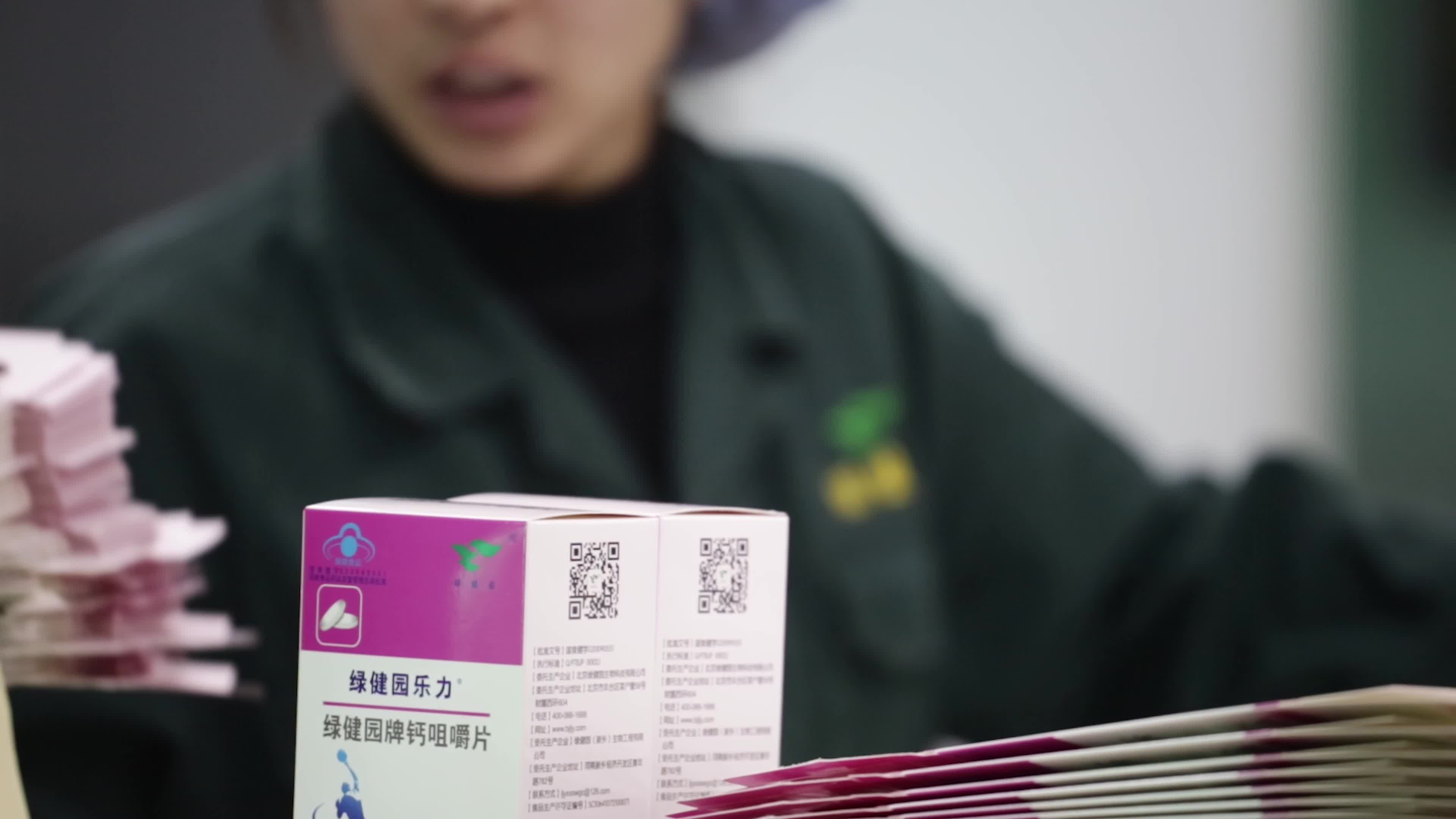 Горячая продажа поставка фабрики жевательные таблетки VC витамин C 1000 мг