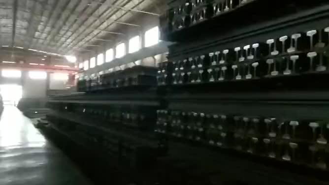ต่ำราคา DIN536 มาตรฐาน A65 รถไฟเหล็ก crane rail