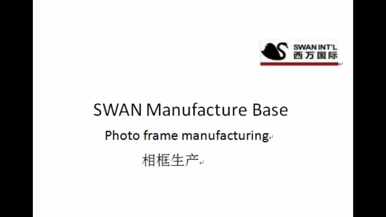 Shanghai SWAN ps foam picture frame profile extrusion machine