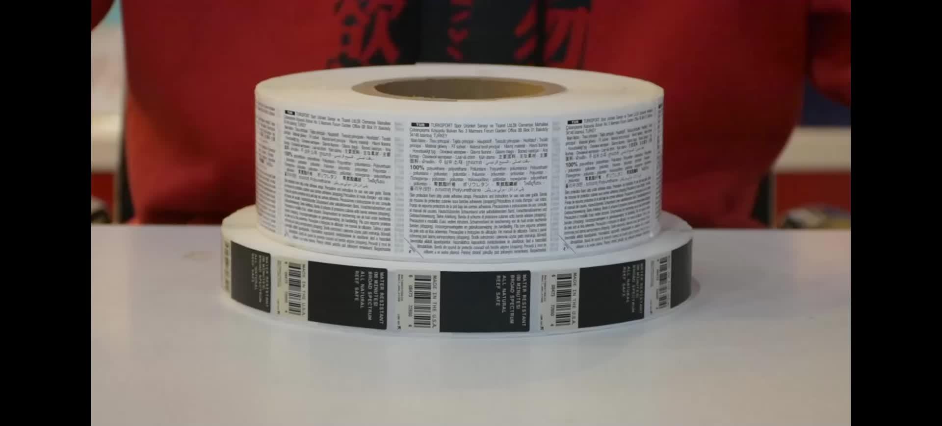 カスタム二重層粘着ラベル、二重層ラベルステッカー、両面印刷ラベル