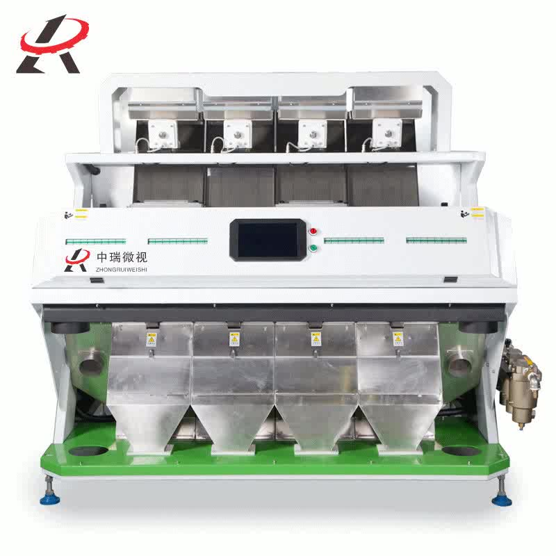Automatic cashew nut ccd color sorter/processing machine