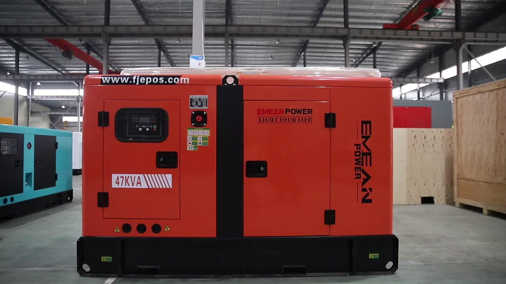 50kva standby power three phase AC output water cooled silent diesel generator with Kofo engine