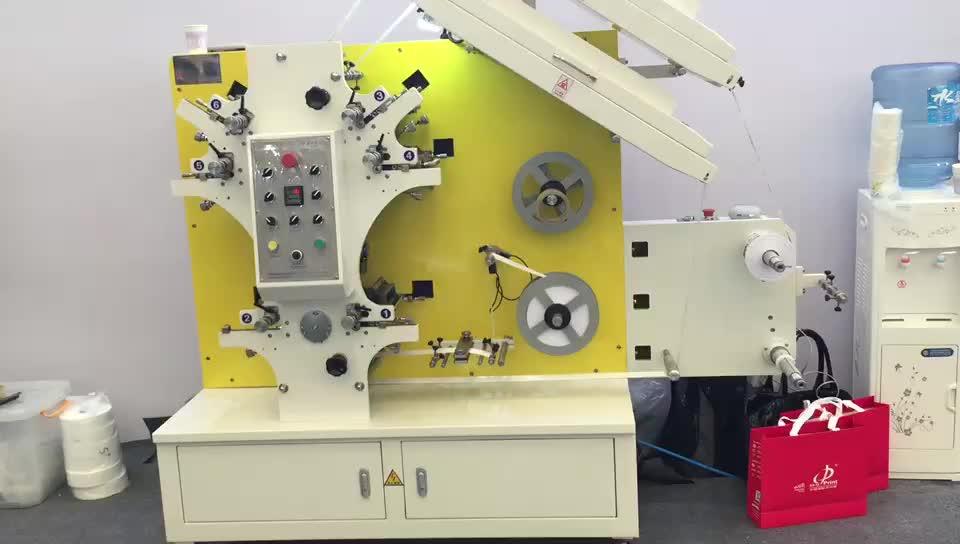 1-8 Colors Flex Garment Label Satin Ribbon Printing Machine Price/6+2 Colour On Running Registration Flexogaphic Printer JR-1262