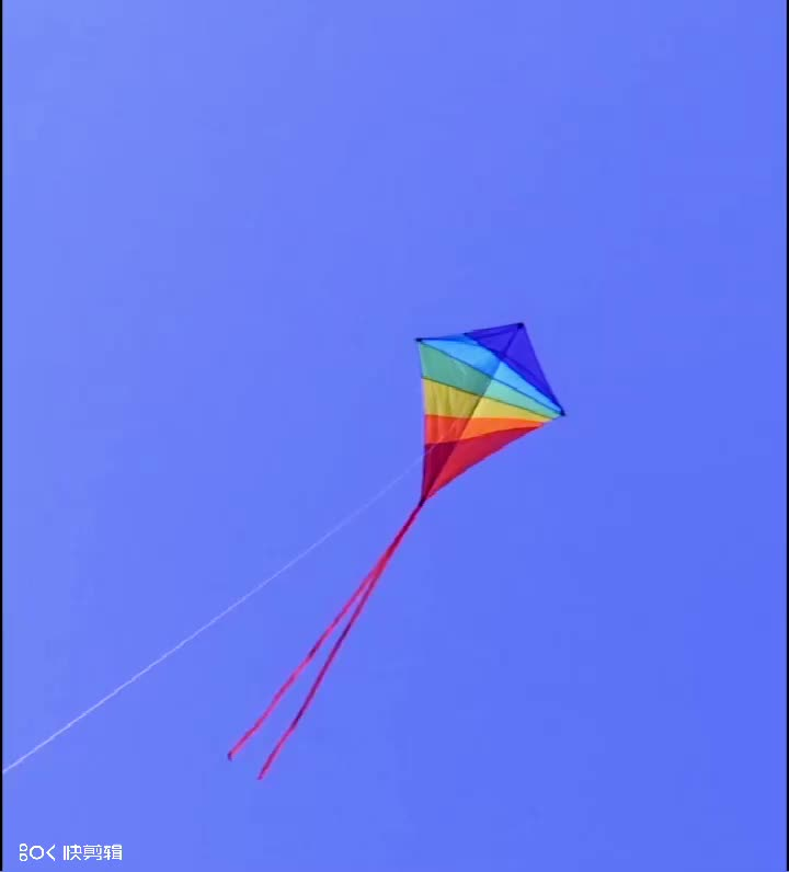 big   rainbow diamond kite for kid and adult