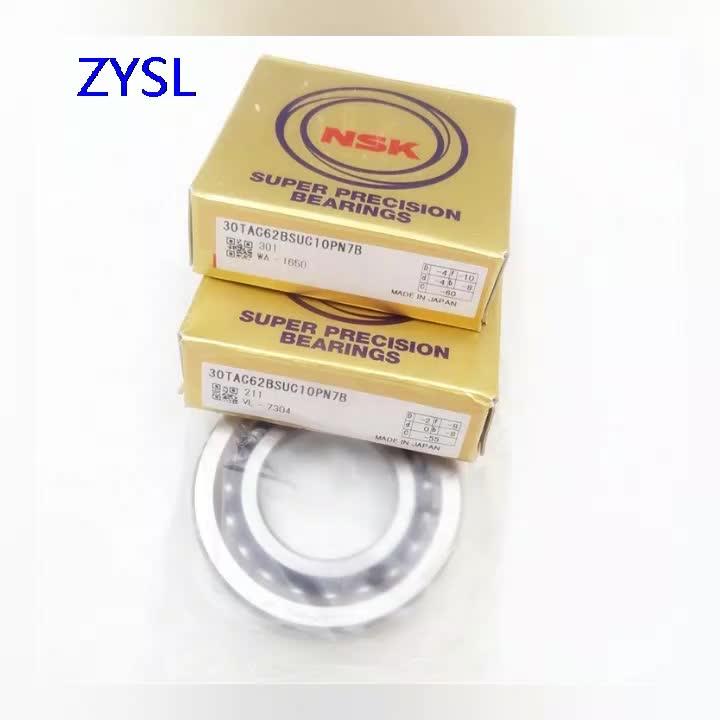 30TAC62BSUC10PN7B подшипник/высокое качество оригинальный угловой контактный шариковый подшипник
