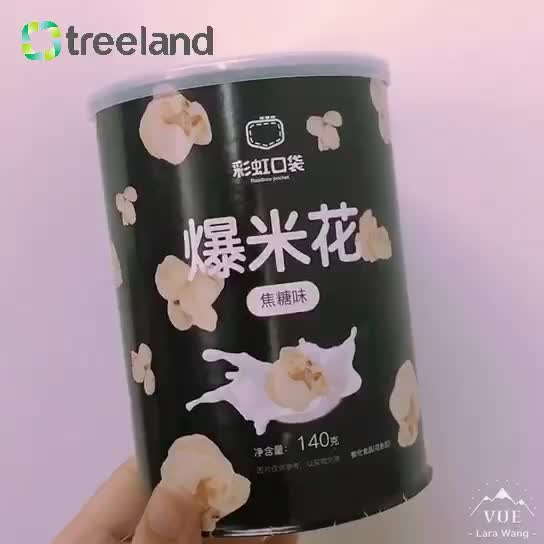 Recycled Material 500 g Paper Oatmeal Packaging Muesli Packaging Box