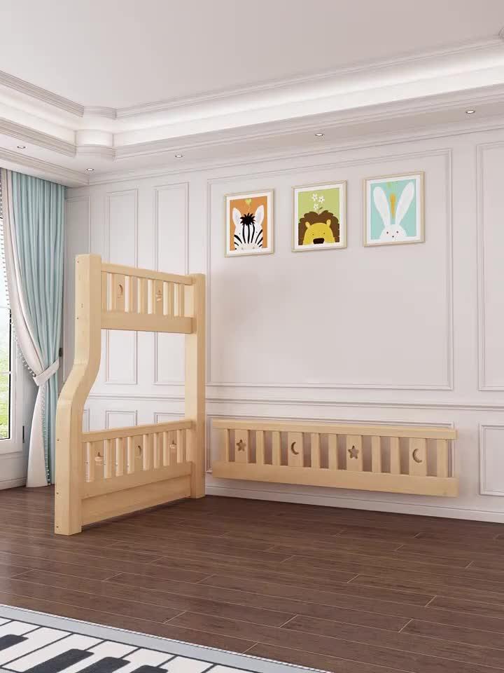 Çocuklar ahşap mobilya setleri ahşap ranza ayarlanabilir yatak odası ranza satılık