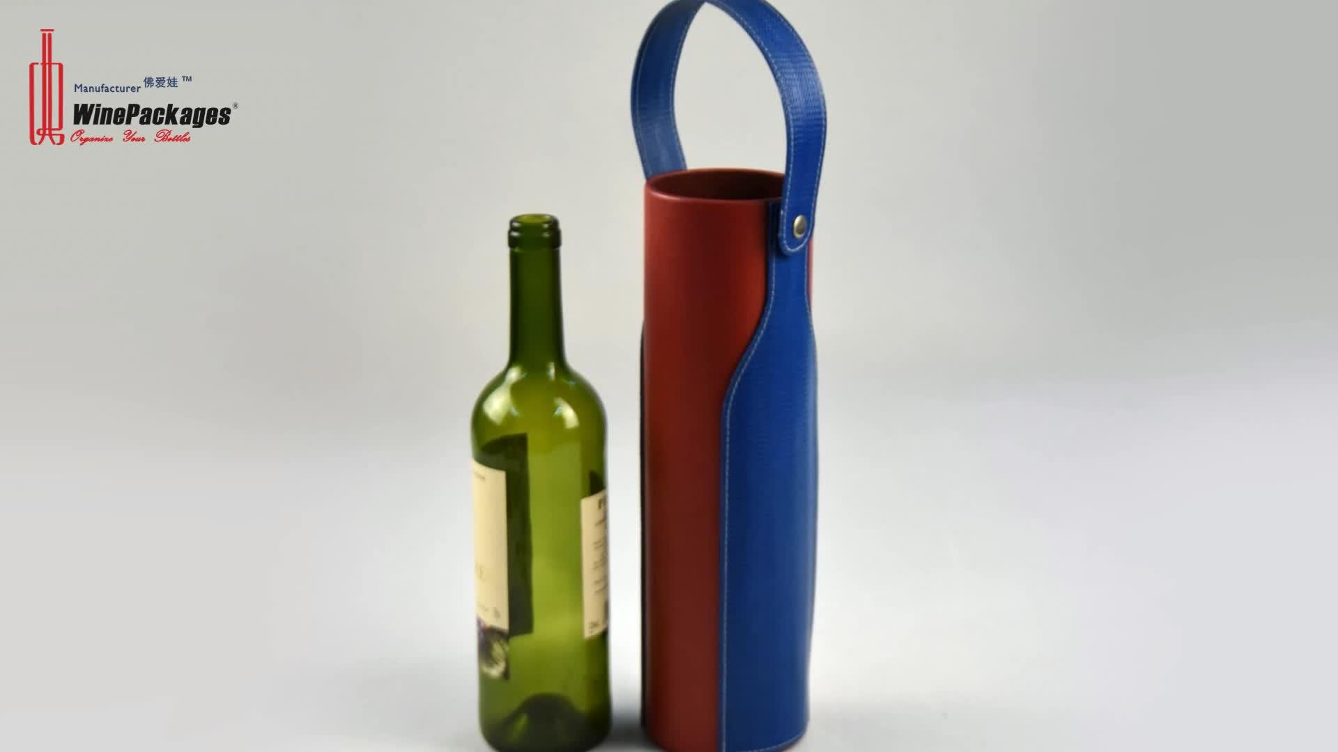 Angepasst runde einzelne flasche geschenk leder wein box mit griff für elegante wein geschenk box