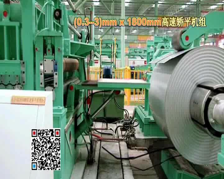 HR CR GI PPGI Zwart Staal Roestvrij staal spoel snijden en scheren lijn automatische metalen spoel scheurende lijn machine