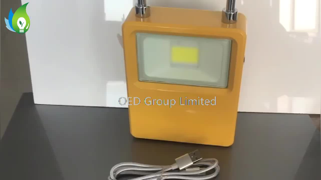 IP65 waterproof portable COB emergency work 50W LED rechargeable solar flood light