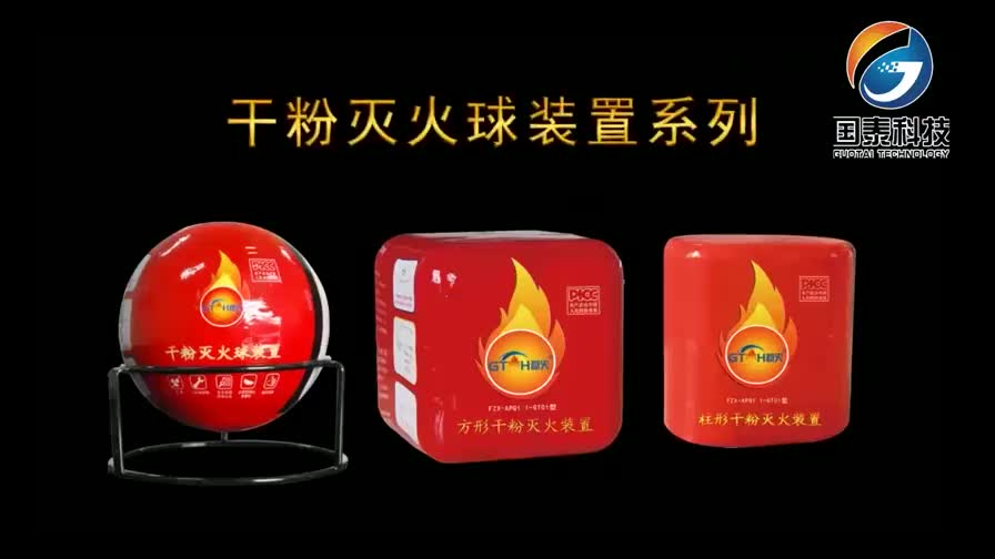Factory manufacture various ce fire extinguisher ball price