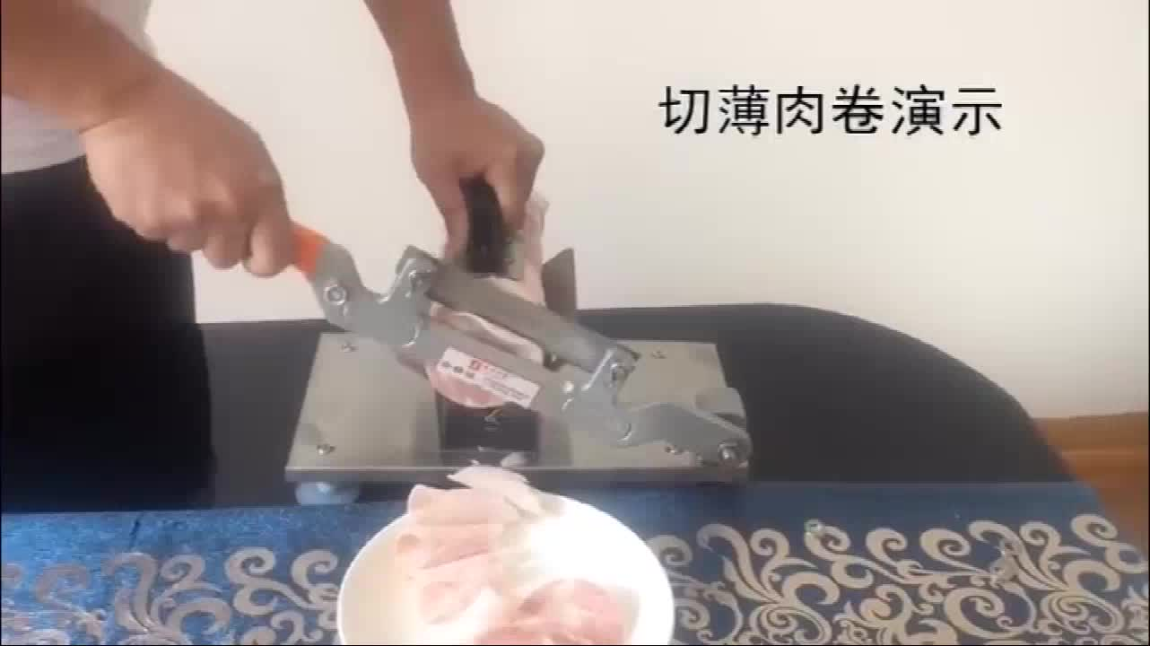 electric commercial meat slicer meat machine frozen meat slicer machine