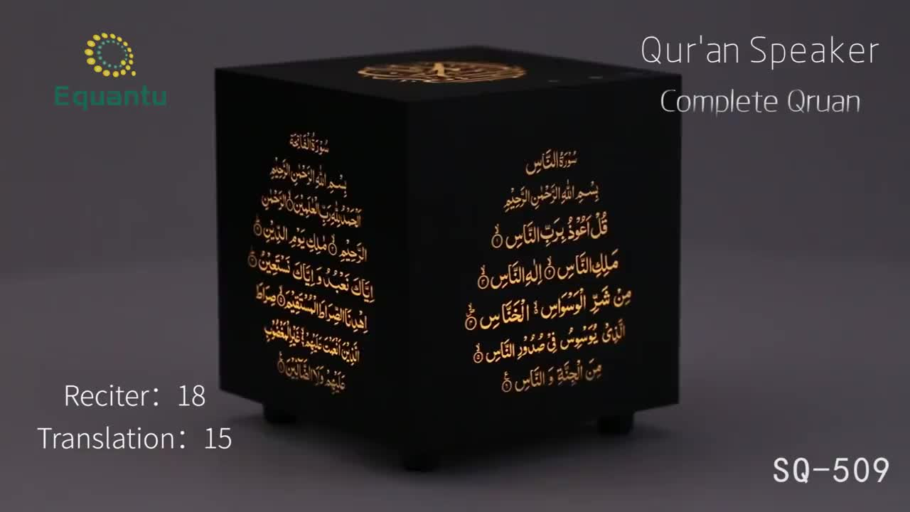touch lamp with blue tooth FM radio al quran learning SQ802 quran speaker