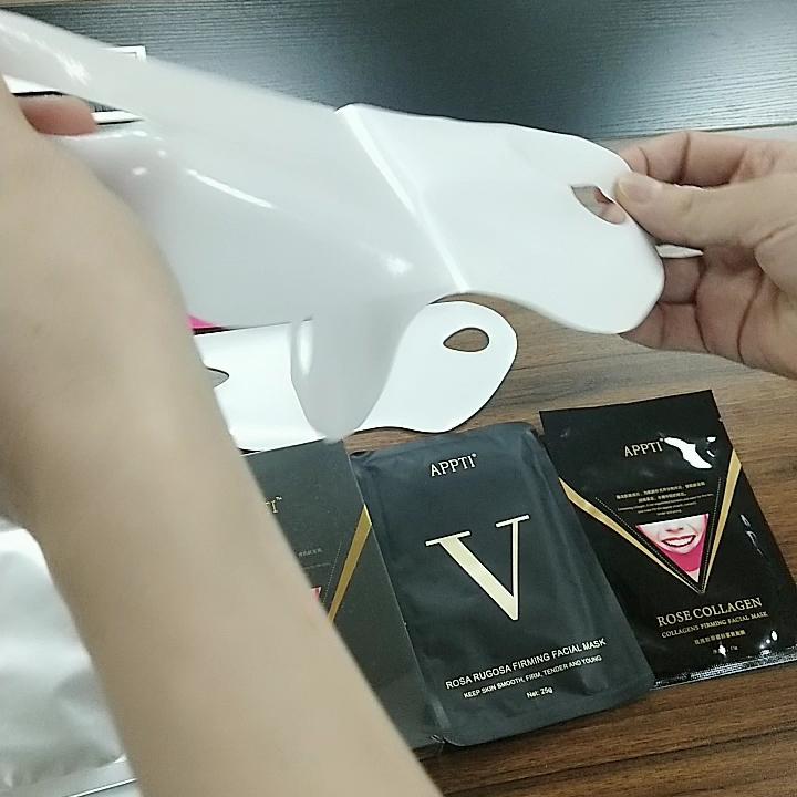 वी आकार मुखौटा को कम डबल चिन अप पैच V लाइन आकार लिफ्ट स्लिमिंग चेहरे नकाब