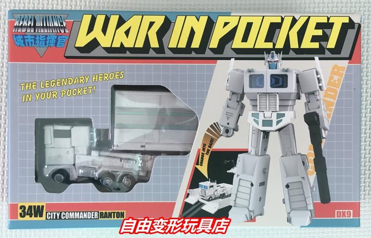 Deformation toy DX9 X34W limited edition dawn white optimus prime