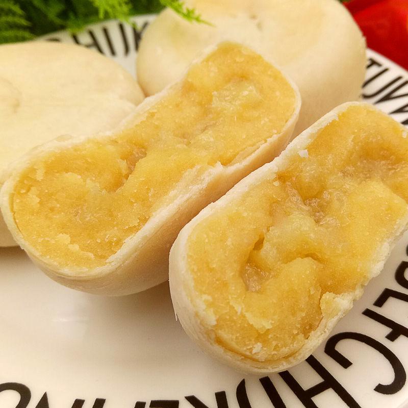 特价榴莲饼猫山王榴莲酥正宗传统蛋糕糕点心