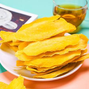 不若水/水果干小吃食品网红吃货休闲零食品