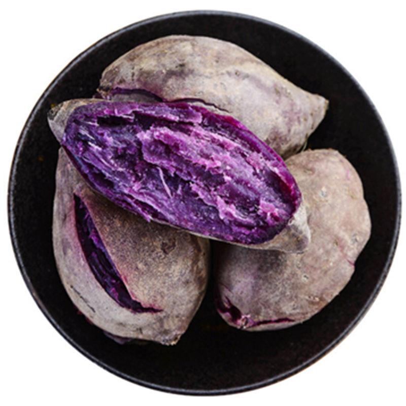不若水/紫薯新鲜 番薯板栗红薯地瓜