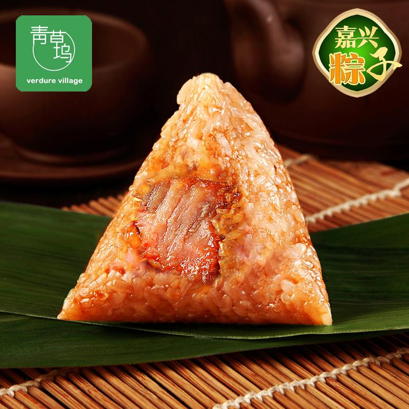 嘉兴粽子鲜肉粽真空蛋黄肉粽160g*4只豆沙粽 端午节礼盒 送礼福利