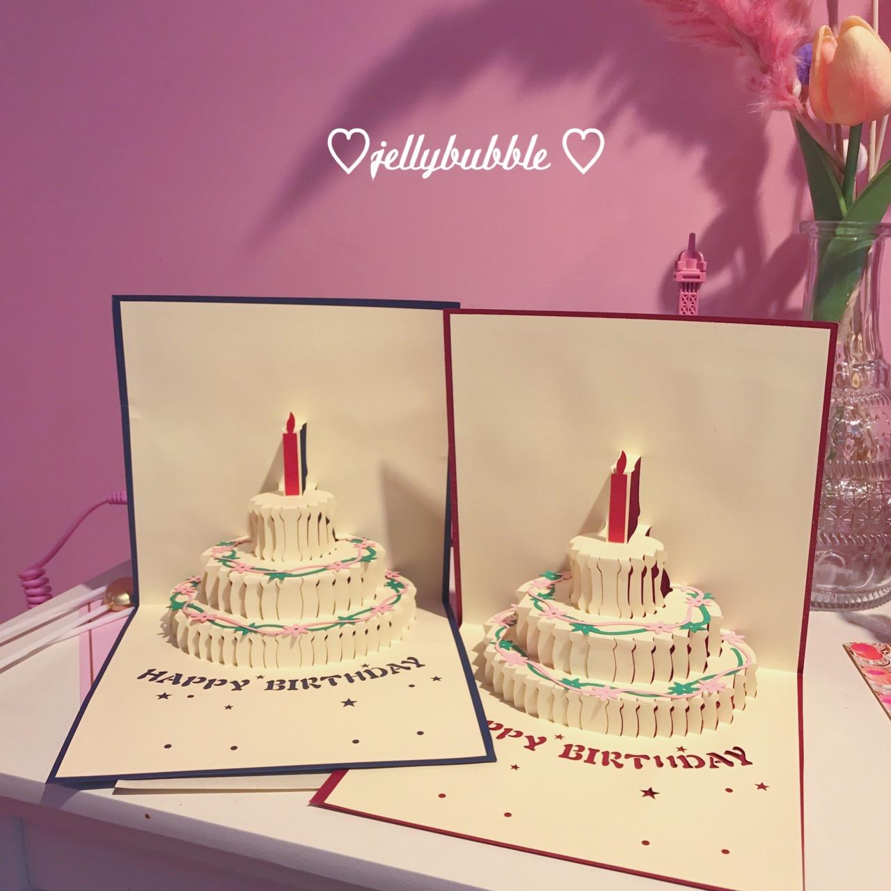 Usd 574 Jelly Bubble High Grade Girl Birthday Cake Greeting