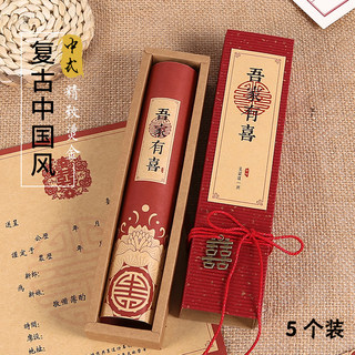 China Wind creative personality retro Chinese wedding invitations invitations wedding invitations 2020 marriage red invitation customized network