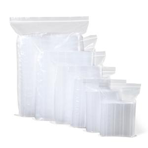 自封袋小号饰品袋加厚透明封口塑料袋密封食品干果包装袋包邮