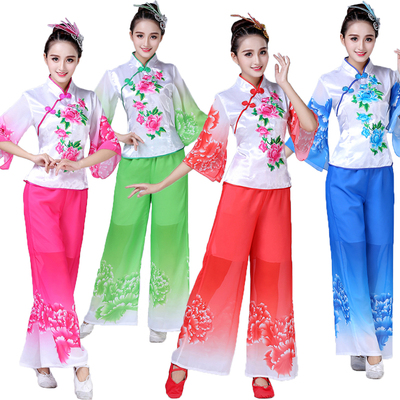 Folk Dance Costumes Yangko Suit for Women Dance Performance Drum and Drum Square Dance Costume