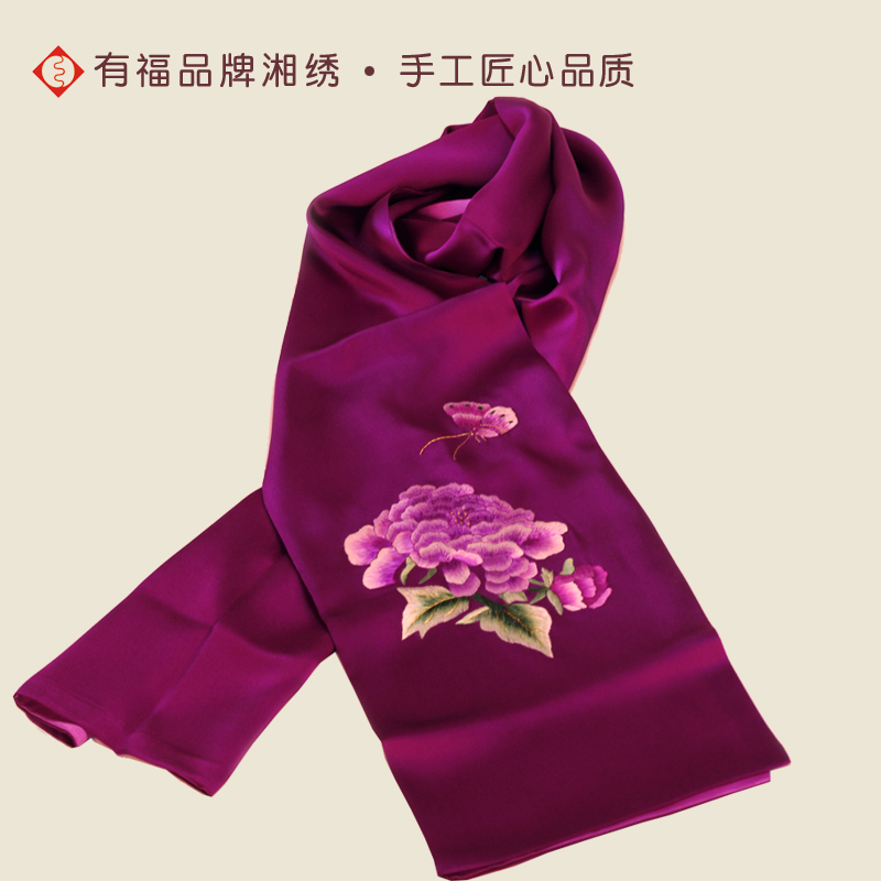 Usd 17482 Xiang Embroidery Su Embroidered Scarf Handmade
