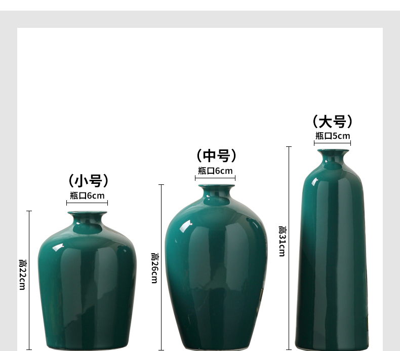 Jingdezhen I and contracted ceramic vases, dry flower arranging furnishing articles sitting room simulation flower decoration porcelain household furnishings