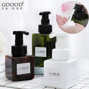 Прессование стиль мусс пузырь бутылка facial cleanser мойте руки жидкость борьба пузырь бутылки шампунь заменять бутылка розлив