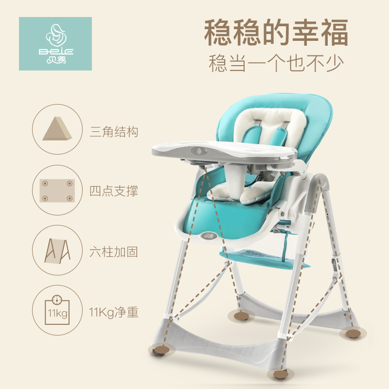 lightbox moreview · lightbox moreview · lightbox moreview ...  sc 1 st  ChinaHao.com & USD 256.64] Tony-baby dining chair folding multifunctional portable ...