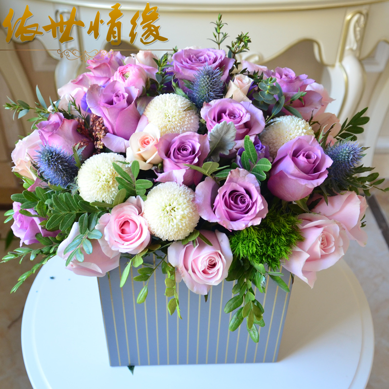 Birthday Rose Portable Flower Basket Shenyang Delivery Hug Bucket Gift Box Mothers Day Carnation City Flowers