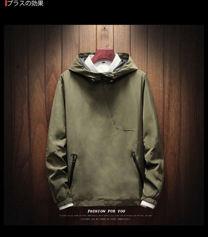A316-742-45 100%聚酯纤维 连帽夹克外套上衣 斜拉链男秋装 木板