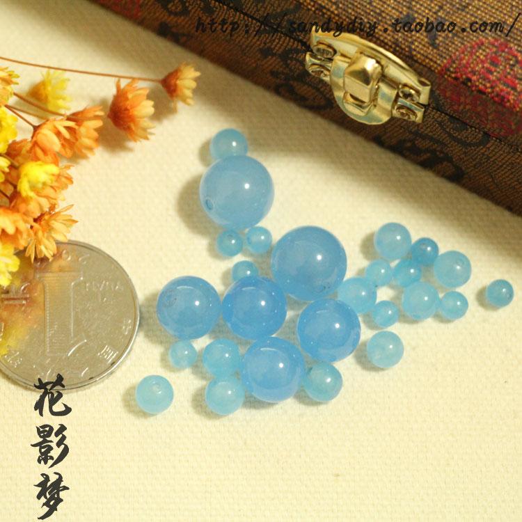 Синий Халцедон смешанный пакет