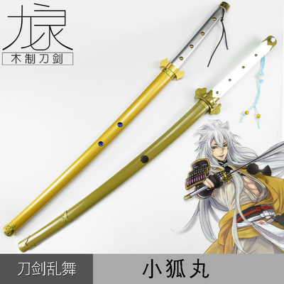 taobao agent Free shipping Touken Ranbu Taito Little Foxmaru Weaponry Cosplay Anime Performance Props Wooden Blade