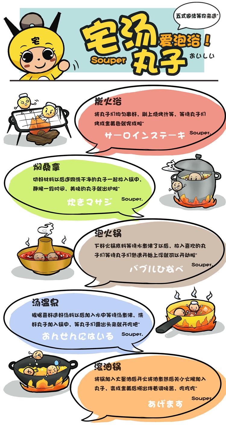 蟹籽龙虾球火锅丸子鱼卵丸便利店关东煮食材麻辣材料散装鱼丸详细照片