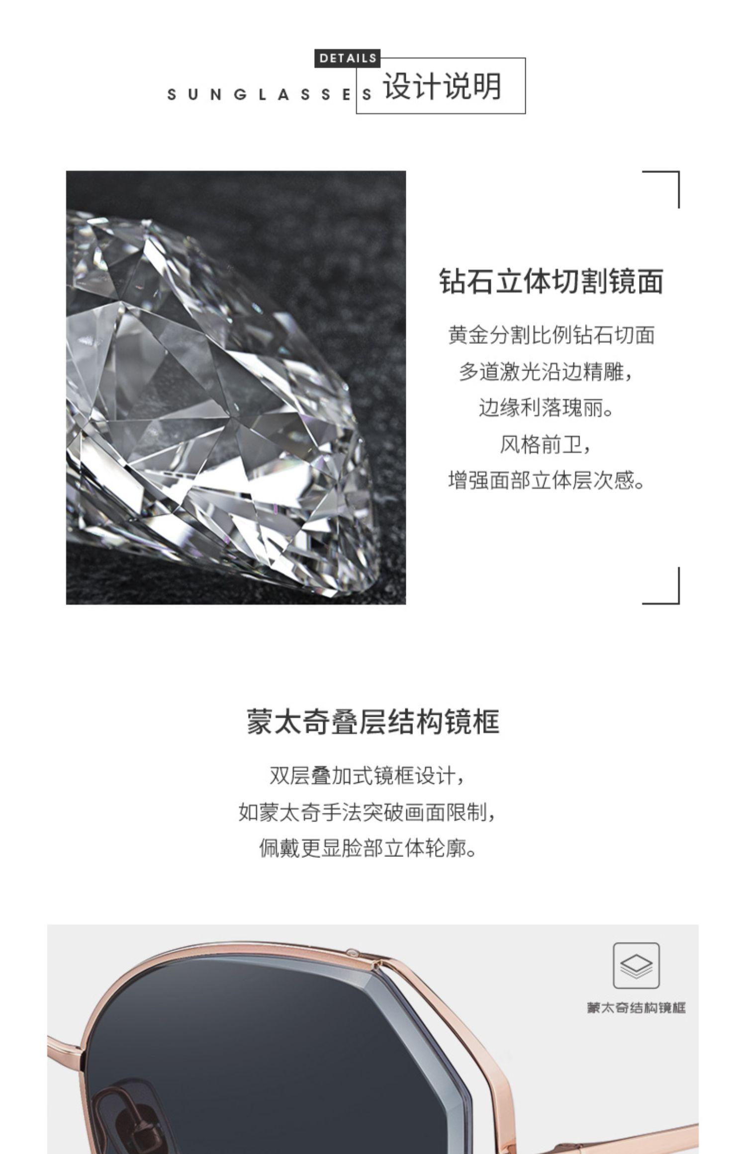 海伦凯勒2019新款韩版潮流明星眼镜大框太阳镜圆脸偏光墨镜女8826商品详情图