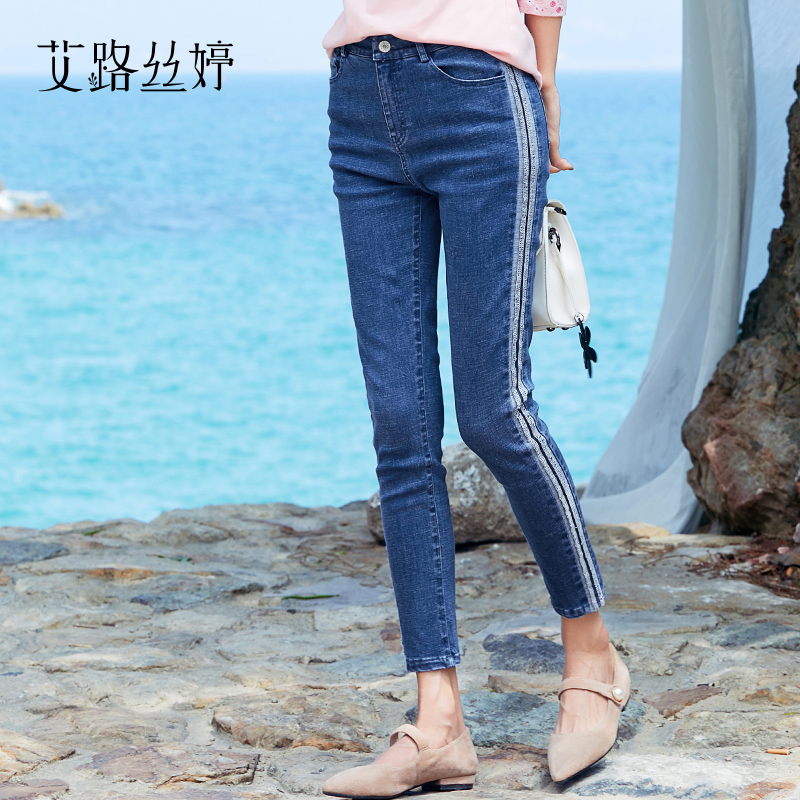 AI Lu Si Ting 2019 autumn fashion nine feet pants Korean blue pencil pants dark jeans female spring and autumn