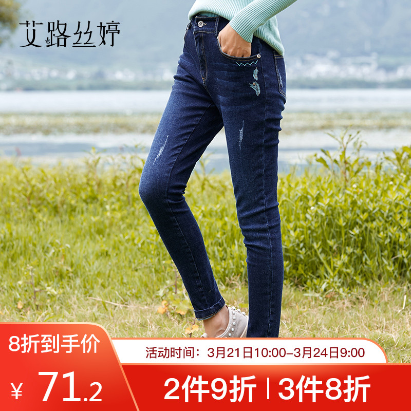 Allus Ting 2019 Winter new pencil pants fashion print tights jeans female Korean version of Skinny trousers